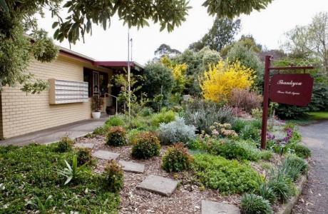 Kui Parks, Moss Vale Village Park, Office